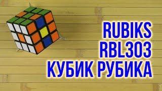 Распаковка Rubiks Кубик Рубика 3х3 RBL303
