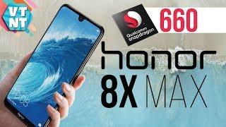 Huawei Honor 8X Max Официально в России с Snapdragon 660