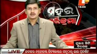 OTV Telecast Petrol Rate Protest at Paradip news