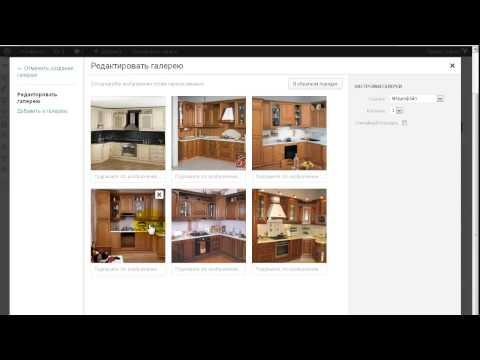 Галерея для WordPress  Плагин FancyBox For WordPress