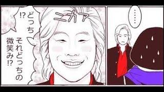 【Twitter漫画】女性が描いたメイプル超合金の漫画が不思議面白いwww 【...