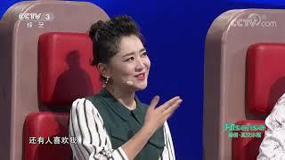 [越战越勇]选手赵锡宇的精彩表现| CCTV综艺 - YouTube
