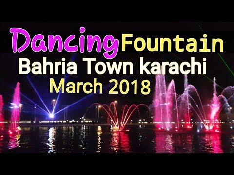 Dancing Fountain Show || Bahria Town Karachi || 23rd March 2018