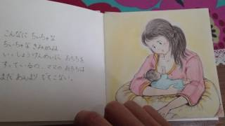 5年前作成。長男へのプレゼント絵本です(^_^)