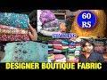 Fancy Dress Material- सबसे सस्ता  \\  Blouse fabric,  suit, lehenga, kurti, saree -  Hyderabad