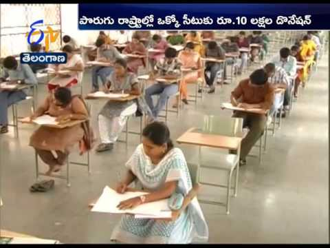 Admission for Agriculture Degree | Is for Sale in Telangana | Bargaining is On | A Report
