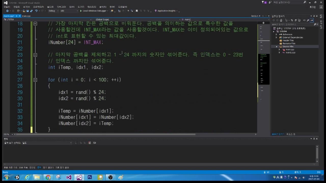C / C++ Tutorial 15 - Make a Game ( Number Puzzle )
