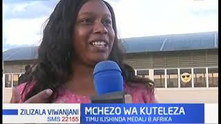 Mchezo wa Skating haujatambuliwa sana   ZILIZALA VIWANJANI