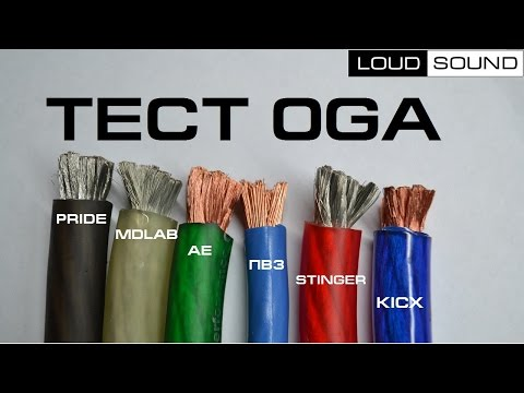 Тест силовых кабелей 0Ga