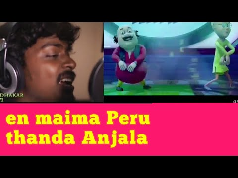 maima peru thanda anjala remix mp3 songs download
