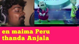 En maima Peru thanda Anjala WhatsApp status