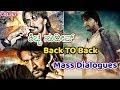 ✔ಕಿಚ್ಚ ಸುದೀಪ್✔ | Kichcha Sudeep back to back kannada movie dialogues | Punching Dialogues | Kichcha