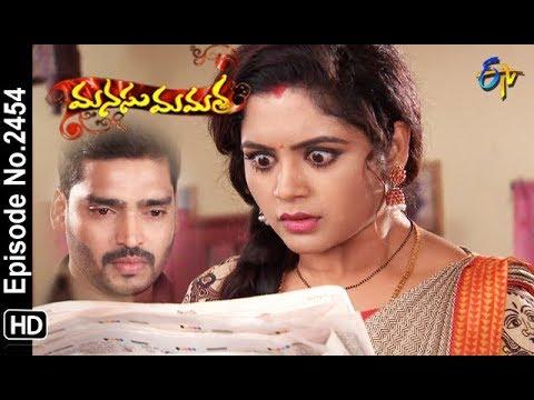 Manasu Mamata | 1st December 2018 | Full Episode No 2454 | ETV Telugu