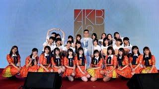 8月26日(日)、第4回Touch The Japan in台湾にて「AKB48 Team TP」第1...