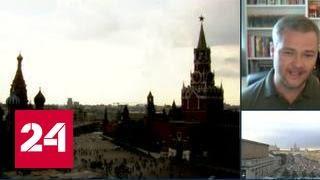 """""""Погода 24"""": Москва в ожидании потопа"""