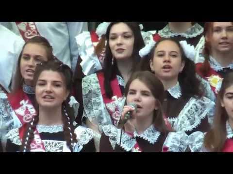 Последний звонок - 2019: Лицей №1 города Жуковки
