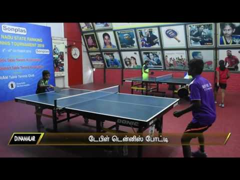 State level Table Tennis Championship in Chennai