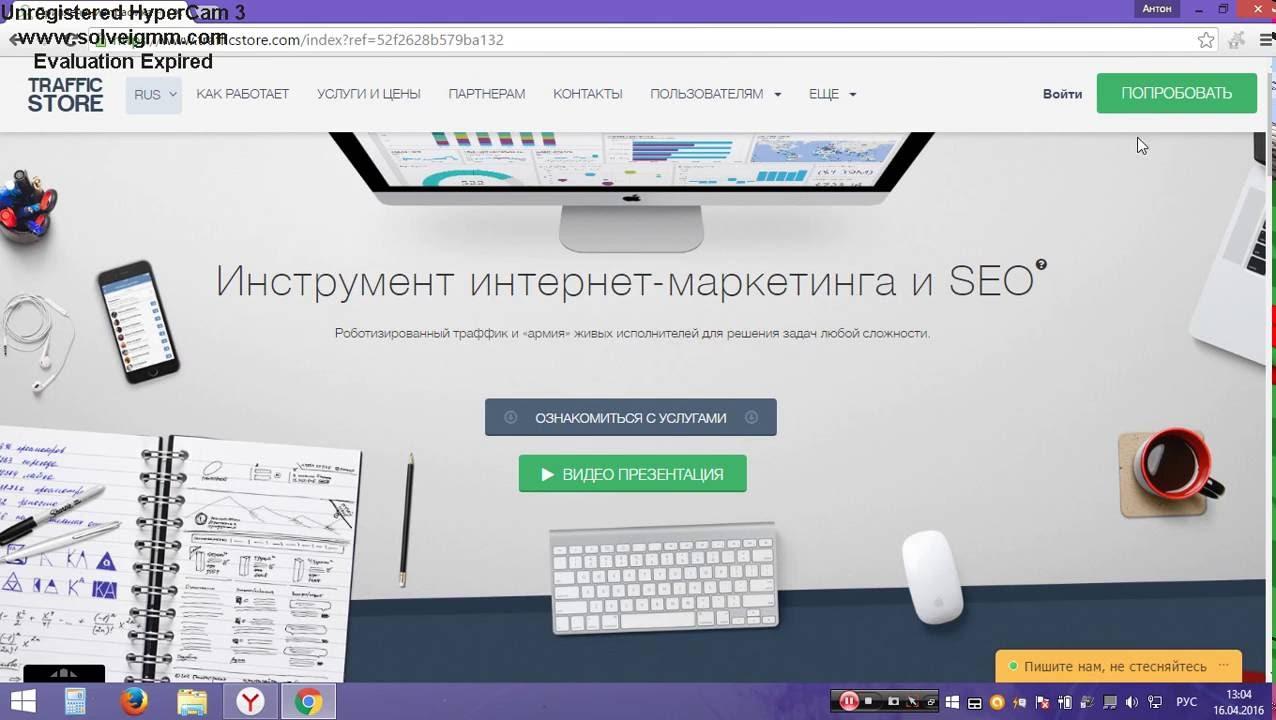 Интернет бизнес реклама маркетинг заработок internet традиционная и интернет реклама