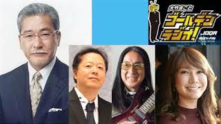 ゴダイゴのタケカワユキヒデさんと浅野孝已さんが、浅野さんのギタリス...