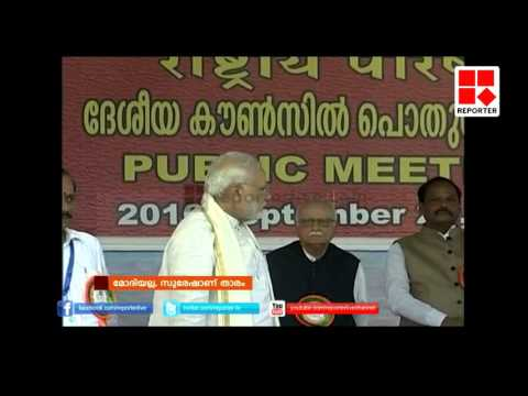 Narendra Modi in BJP National Council meet