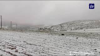 تواصل تساقط الثلوج على المرتفعات في محافظة الطفيلة - (10/2/2020)