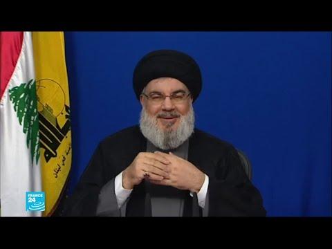 الأمين العام لحزب الله حسن نصرالله: -منفتحون على أي دولة ترغب في تقديم المساعدة إلى لبنان-  - نشر قبل 4 ساعة