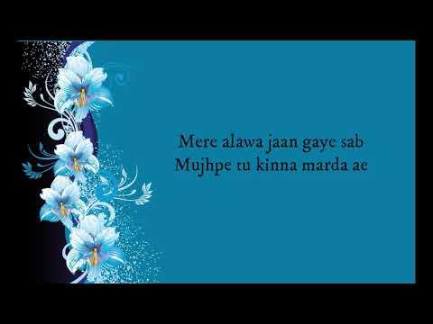 Mujhe Kaise, Pata Na Chala (lyrics) Manjul Khattar