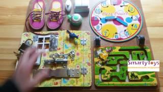 видео Обзор и отзыв на деревянную игрушку типа Монтессори с Алиэкспресс
