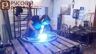 Производство подвесных кресел