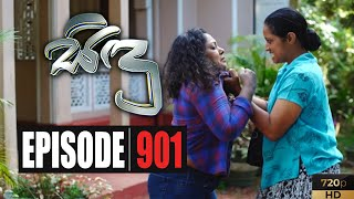 Sidu | Episode 901 20th January 2020 Thumbnail