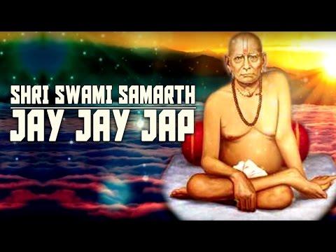 Swami  Samarth Jap | Shri Swami Samarth Jay Jay (Video) | Lata Mangeshkar | Times Music Spiritual