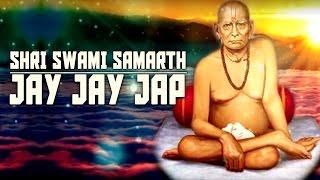 Shri Swami Samarth Jay Jay - Jap | Lata Mangeshkar