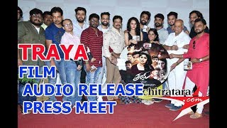 TRAYA FILM AUDIO RELEASE PRESS MEET