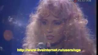 Ирина Аллегрова - Ты мне нужен (Крутой, 1994 г.)