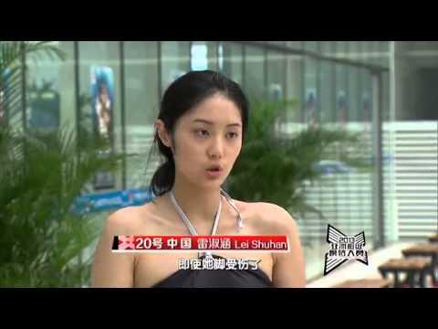 X Runway - Asia Supermodel Contest 2013  Episode 3 HD