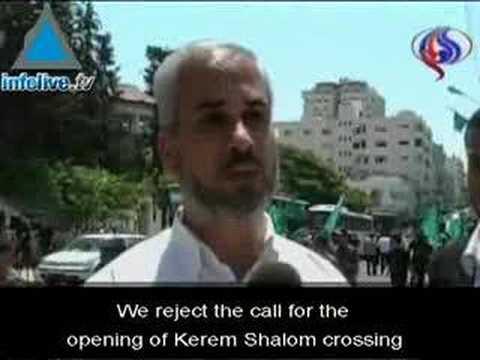 Gaza Closure Hard on Hamas