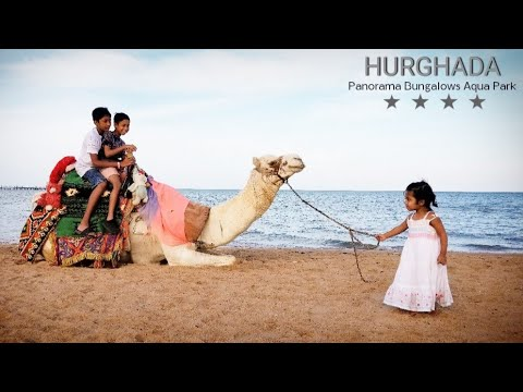 Egypt Hurghada (Panorama Bungalows Resort) 2018 HD 🇪🇬
