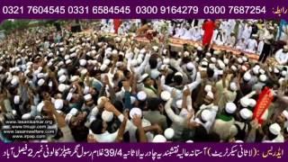 lasani sarkar mahfil 2015 mahfil e sama chadar wali sarkar