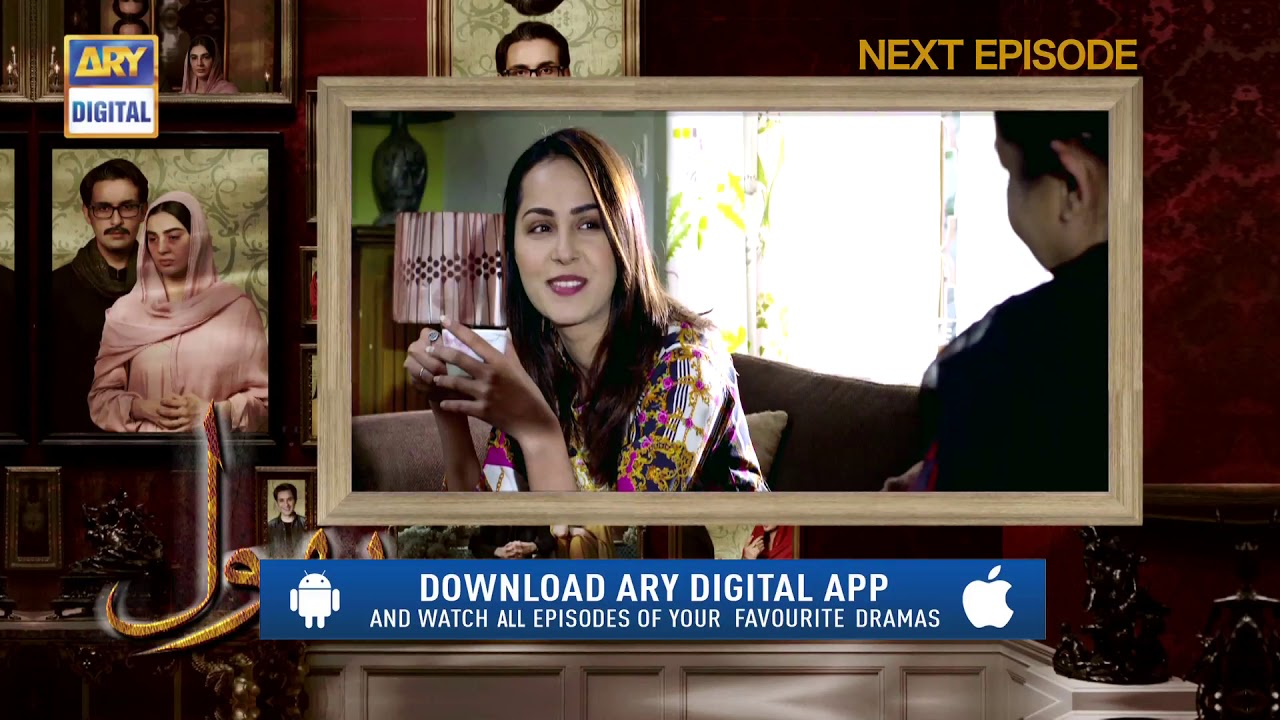 Bhool Episode 19 | Teaser | ARY Digital Drama