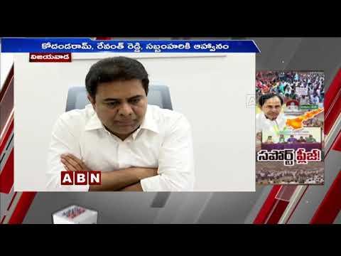 Amaravati JAC Leaders