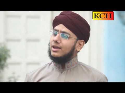 Ya Rasool Allah Hafiz Ahsan Noor Qadri