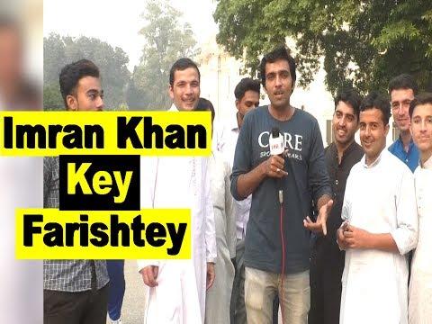 Imran Khan key Farishty | Totla Reporter| Lahore TV | News | PTI | PMLN | PPP| Pakistan| Corruption