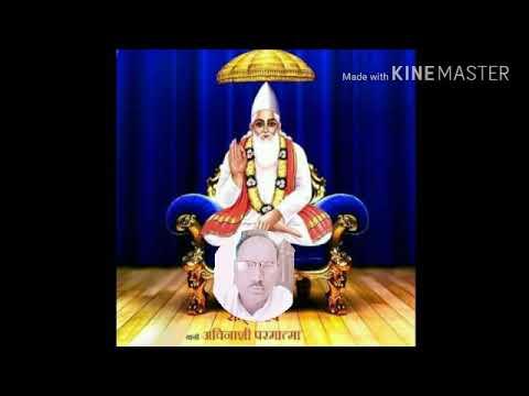 Mai Avgat Se Chal Aaya Re