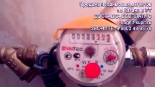Магнит на счетчик воды(На видео представлено, каким образом, добиться остановки счетчика воды, с помощью неодимового магнита...., 2014-01-08T17:14:35.000Z)