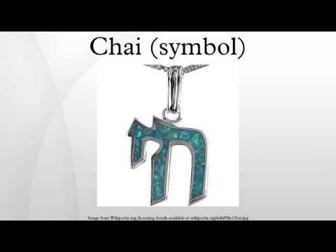 Chai Symbol Youtube