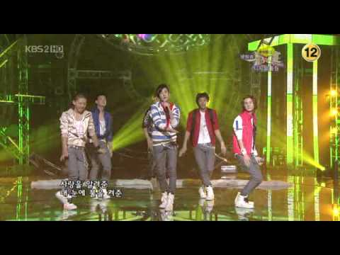 [PERF].U-KISS.Not Young [MBank 120908]