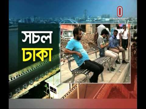 Development of Dhaka City Corporation North