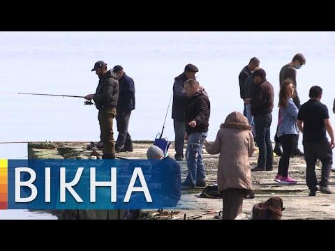 Карантин в Одессе: почему риск подхватить коронавирус не пугает людей | Вікна-Новини