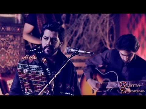 Aey Khuda (Humd) Cover - Shakeel Ahmed- Quetta Sessions