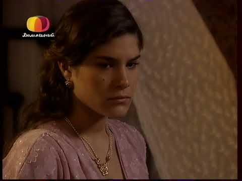 Земля любви, земля надежды (163 серия) (2002) сериал